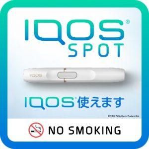 160801_iqos_sticker_b_rgb